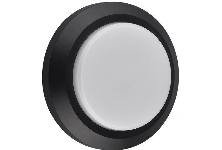 Wandlamp noki rond zwart (incl. led)