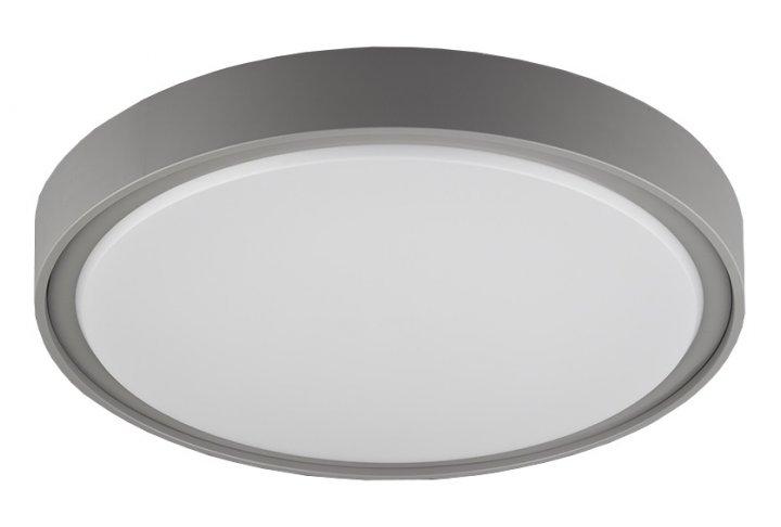 Plafondlamp qijo-30cm rond grijs (incl. led)