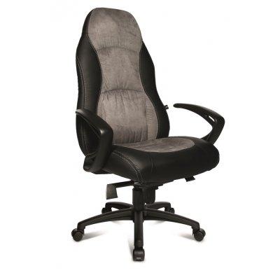 Bureaustoel zwart/grijs