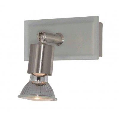 Plafondlamp rune2-1 aluminium (incl. led)