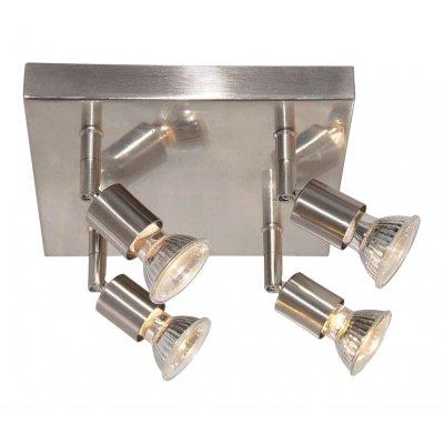 Rune 3 plafondlamp  4l staal incl 4xgu10 led 5w