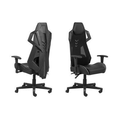 Game bureaustoel zwart - donkergrijs