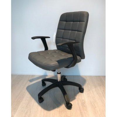Bureaustoel grijs met armleuningen