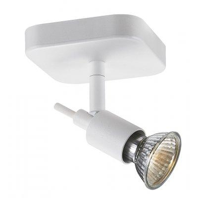 Plafondlamp sonarii-1 wit (incl. led)