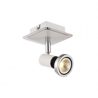 Xzibit plafondlamp spot 1  wit incl.led gu10 5w