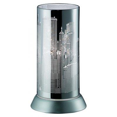 Tafellamp chroom