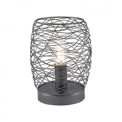 Pau tafellamp grijs