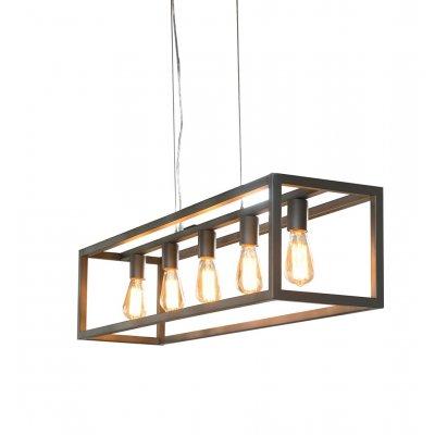 Hl 5 lampen in rechthoek met vierkante buis